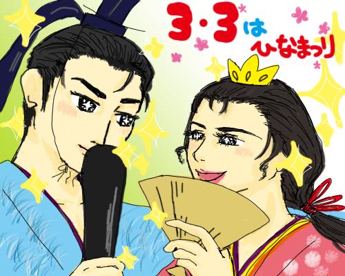 漫画ひな祭り