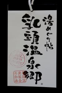 DSC05263_convert_20140121060833.jpg