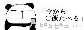 100514-3.jpg