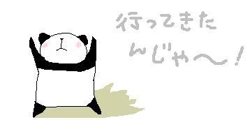 100531-1.jpg