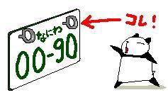 100913-4.jpg