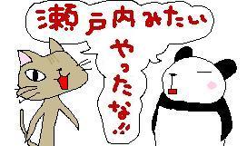 110203-1_20110203145657.jpg