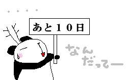 110714-1.jpg
