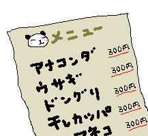 120217-1.jpg