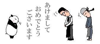 130121-7_20131227101856ab5.jpg