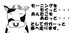 1_2013111510055497b.jpg