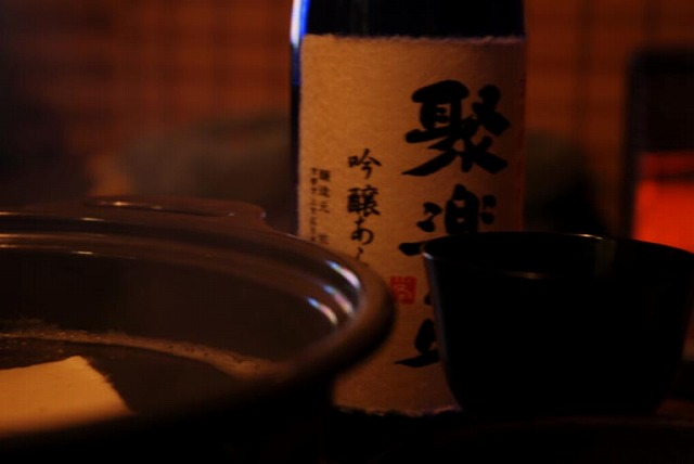 100207 yudoufu4