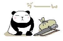 100301 yuuja1