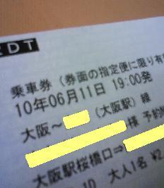 100611_1405~01