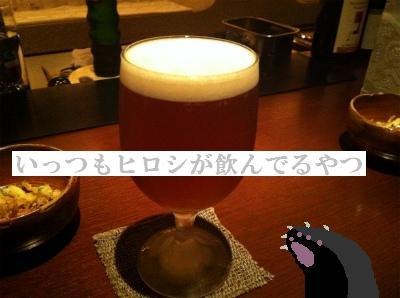 IMG_0703.jpg