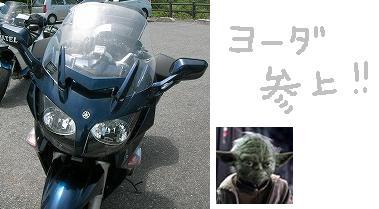 SANY0307_20100531112310.jpg