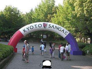 SANY0398.jpg