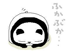 fukabuka_20100408111421.jpg