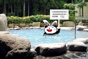 ohuro_pic3.jpg