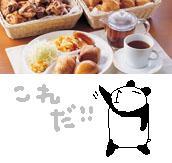 s_cat12_item221.jpg