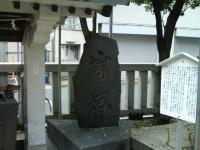 椙森神社 富札