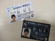 2010_05290004.jpg