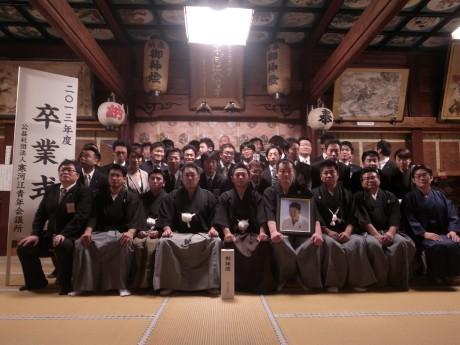 寒河江JC卒業式 (2)