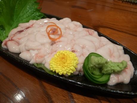 魚新 (5)