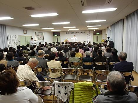 本橋さん講演会