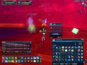 20100911_1051_10.jpg