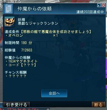 20101125_2248_19.jpg