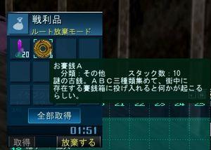 20110102_1110_37.jpg
