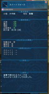 20110208_1546_37.jpg