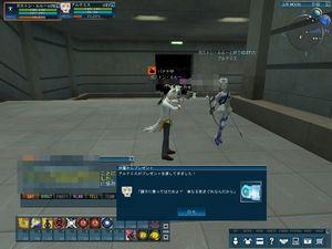 20110511_2223_48.jpg