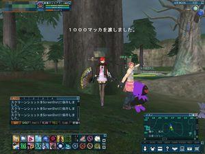 20110703_1011_33.jpg