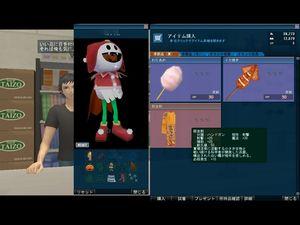 20110709_0047_38.jpg