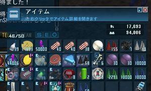 20110911_1710_39.jpg