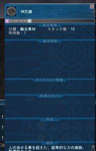 20110911_1758_43.jpg