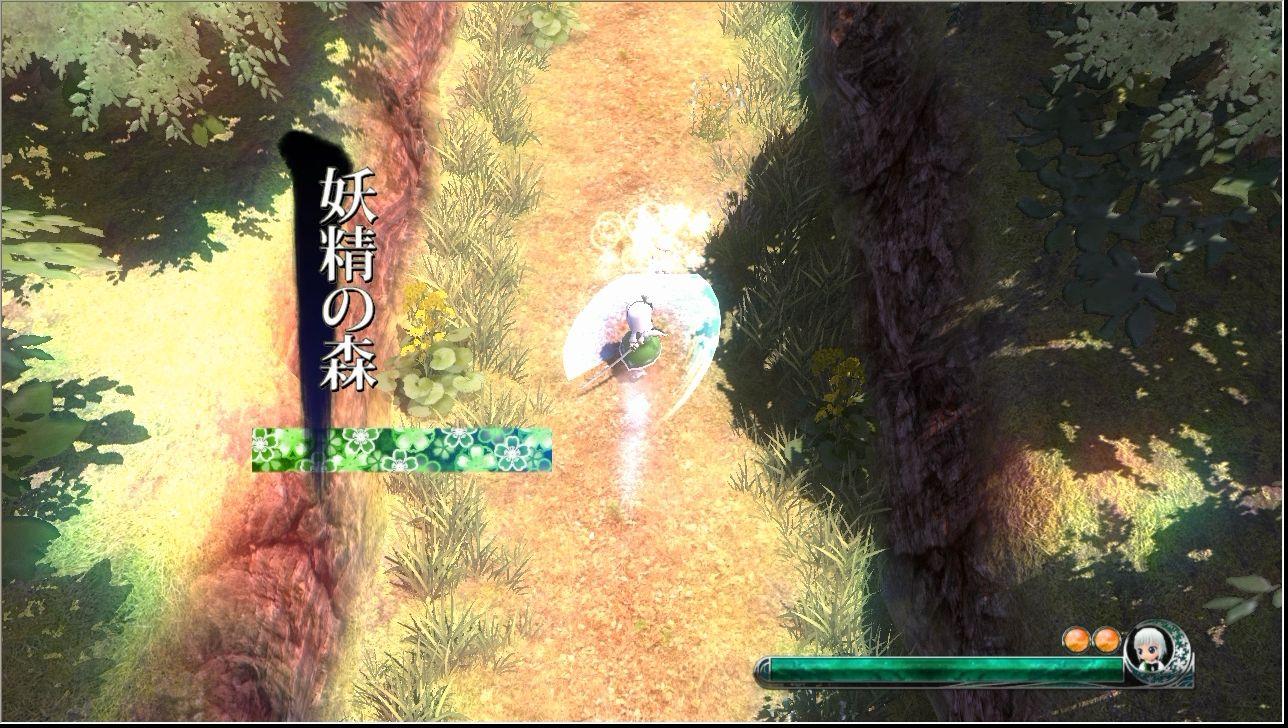 妖々剣戟夢想体験版C80005