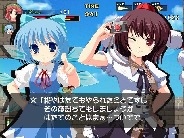 美鈴とチルノの妖怪の山大冒険006