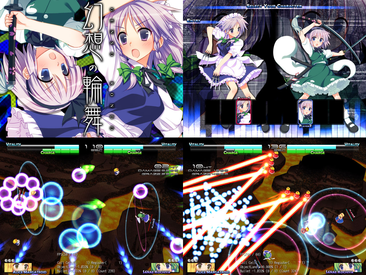 幻想の輪舞01