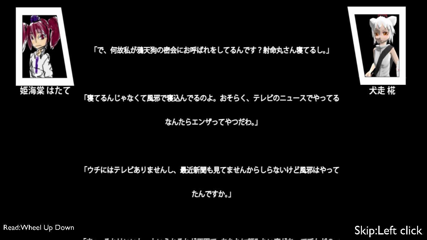 新聞配達椛003