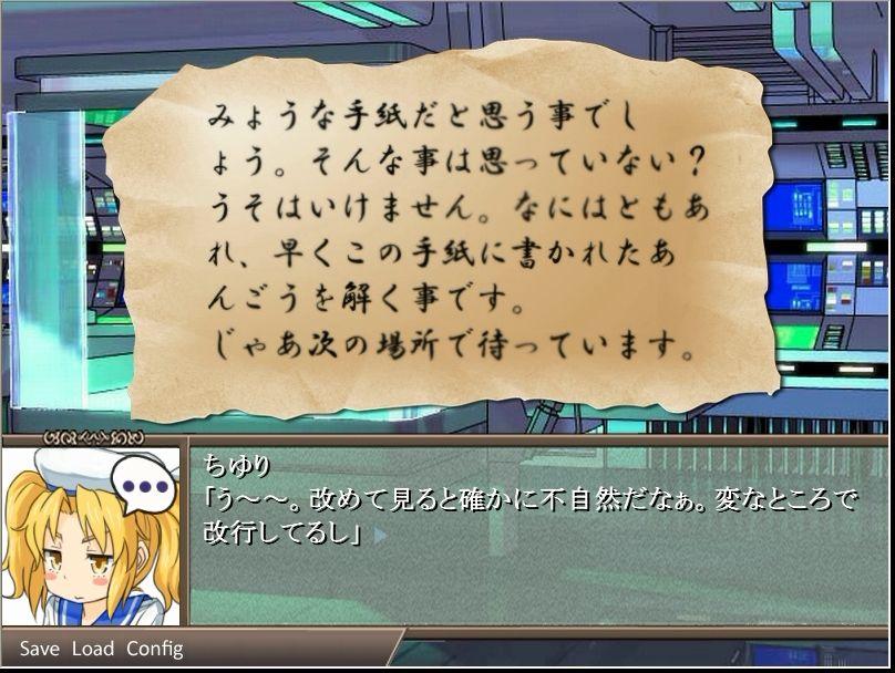 岡崎教授003