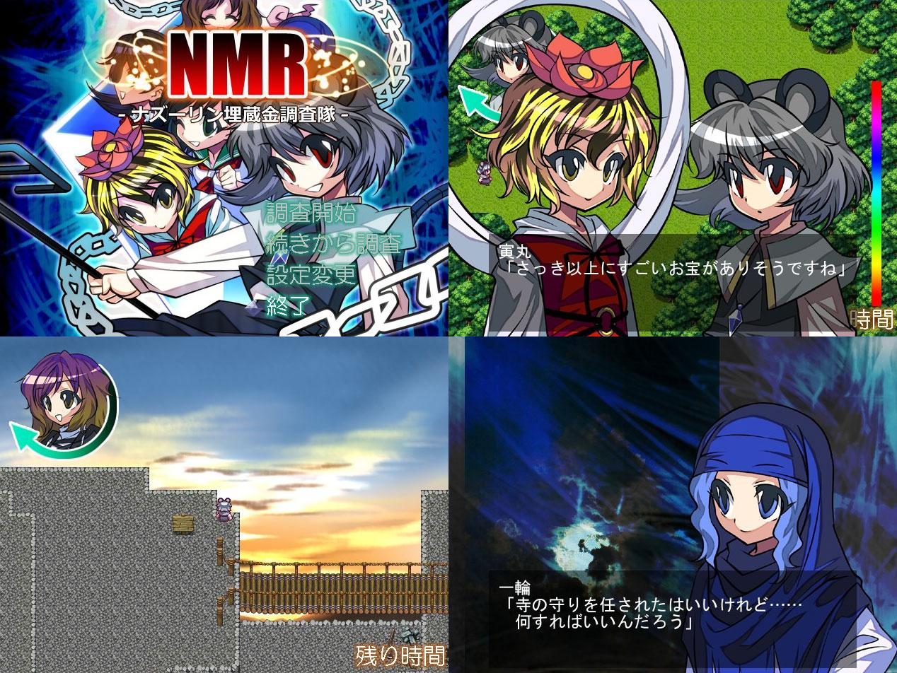 NMR001.jpg