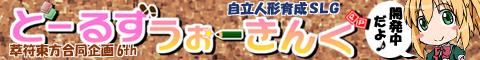 banner-dai.jpg