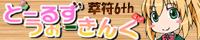 banner_20111227212003.jpg