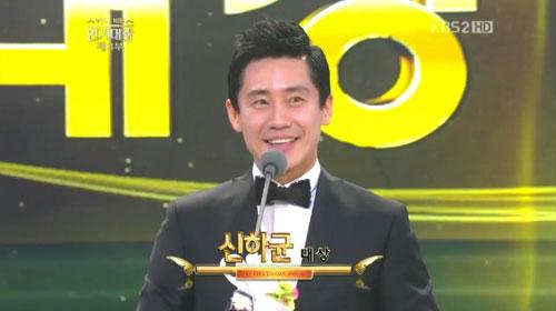 20111231kbs演技大賞 大賞シン・ハギュン