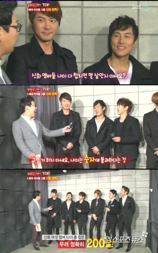 20120307sbsTV芸能