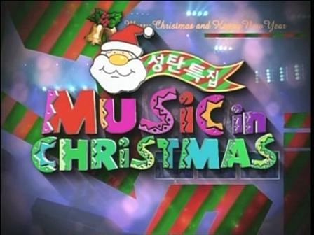 エンディ人気歌謡2005122501