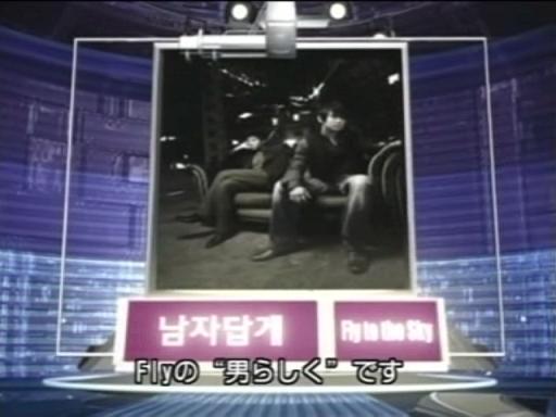 SBS人気歌謡2407