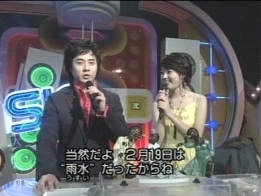 SBS人気歌謡2409