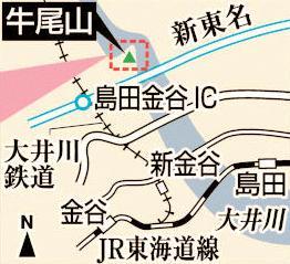島田の実験所跡 2