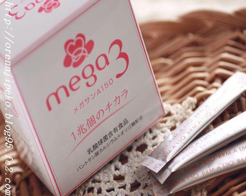メガサンA150口コミ~ダントツ!免疫活性度の乳酸菌サプリメント
