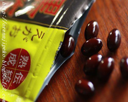 えがおの黒酢口コミ~基礎代謝アップサプリ