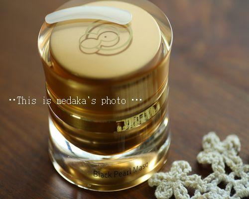 オシエム ブラックパールマスク口コミ~黒真珠とクレイのパック